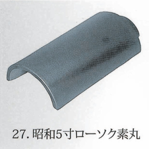 27kawara