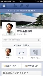 20121221-100449.jpg